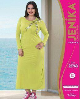 پیراهن ترک مارک تکنور کاملا نخی وشیک رنگبندی وسایزبندی تنخور عالی برای خانم های شیک پوش