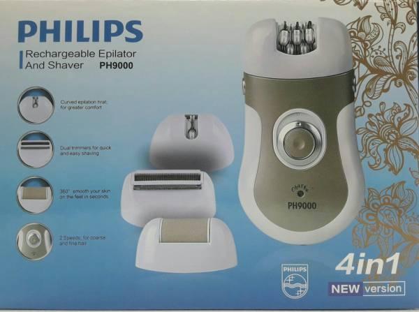 اپیلیدی 4کاره فیلیپس